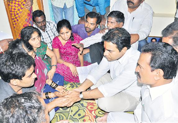 KTR consoles the trs acitivist mahankali family