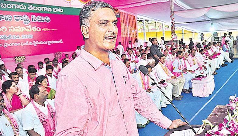 Harish Rao addressing in Party plenary