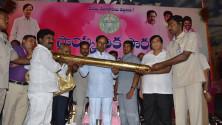 KCR participated in Samskruthika sammelanam programme (2)