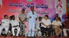 KCR participated in Samskruthika sammelanam programme (4)