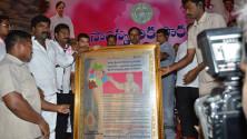 KCR participated in Samskruthika sammelanam programme (7)