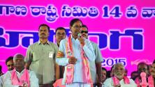 TRS Vijayagarjana Public Meet in Parade Grounds (2)