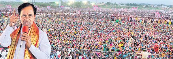 KCR-addressed-in-Mahabubnagar-public-meeting