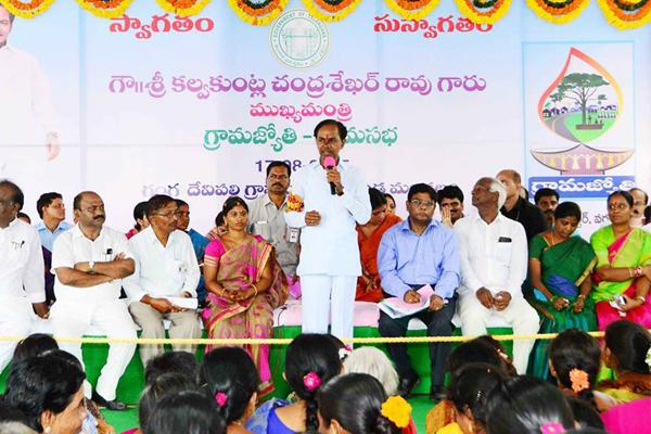 CM KCR addressing in Gramajyothi program at Gangadevipalli