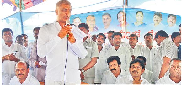 Harish Rao addressing in Narayanaked