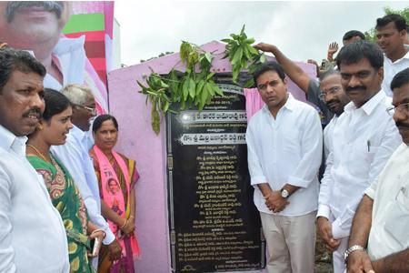 KTR visit to Nagarkurnool