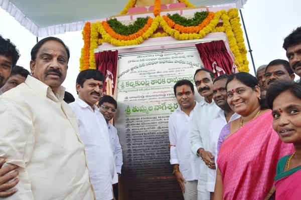 Panchayat-Raj-Minister-KT-Rama-Rao-inaugurated-water-grid-scheme
