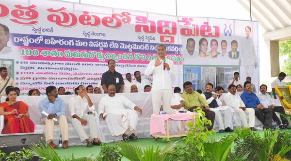 HarishRao addressing in Siddipet