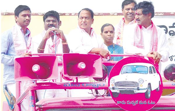 Rasamai Balakishan election campaign in Station ghanpur