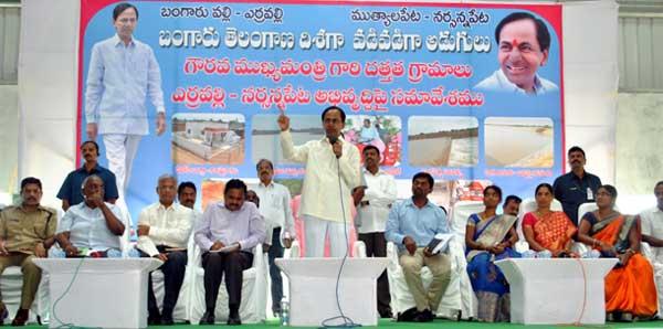 cm-kcr-addressed-the-residents-of-erravalli-and-narsannapet-villages-28-0916